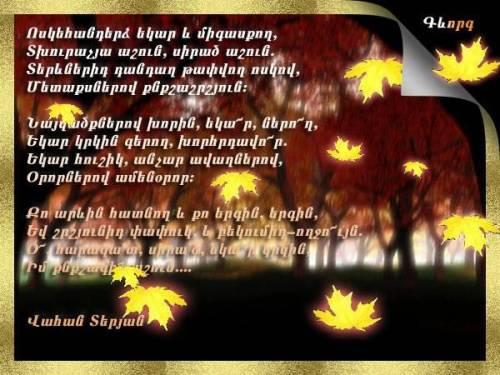 Азербайджанские языком поздравлением